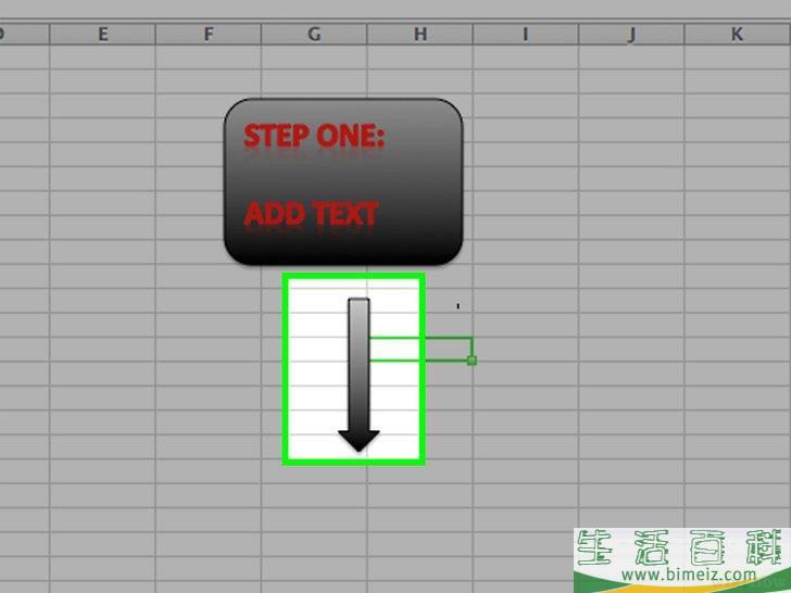怎么创建一个流程图