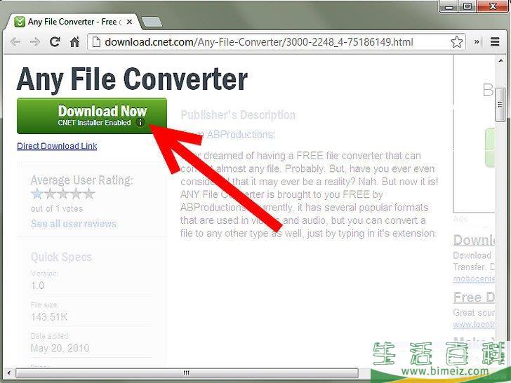 怎么更改文件扩展名