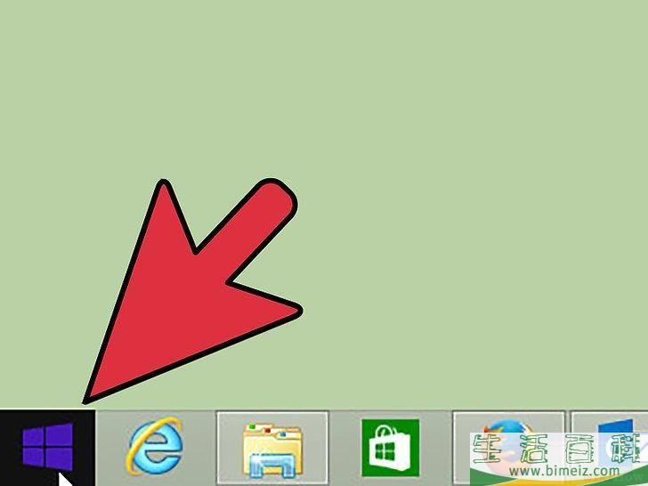 怎么倒置你的电脑屏幕