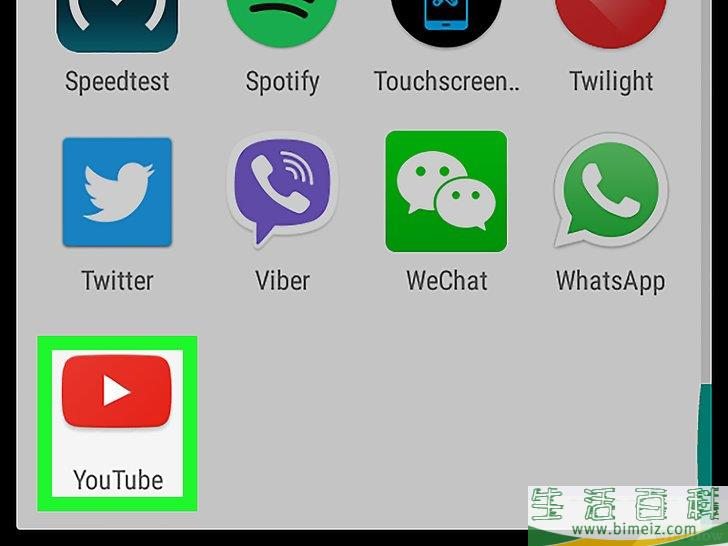 怎么在youtube上新建播放列表