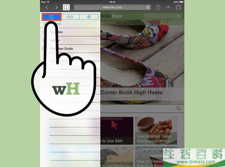 怎么在iPad上添加书签