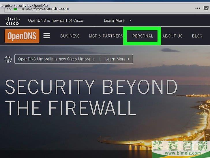 怎么在火狐浏览器中拦截网站