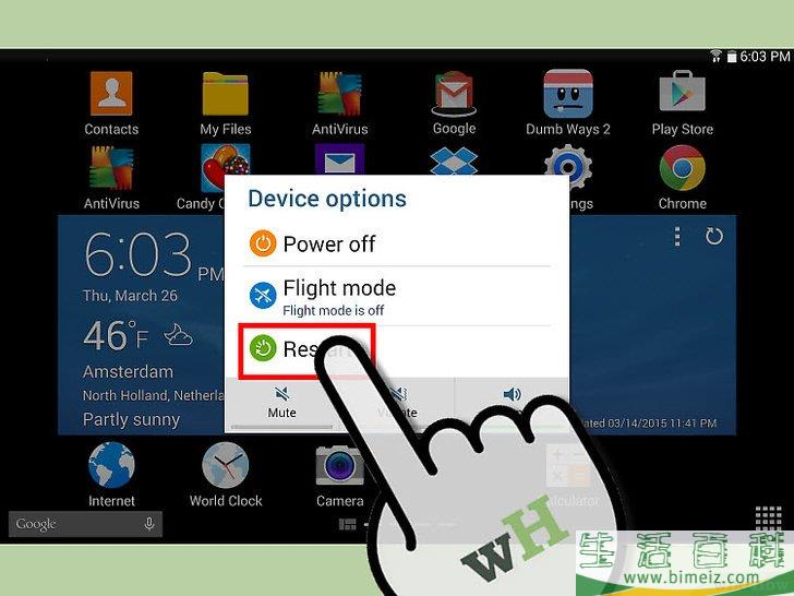 怎么更新平板电脑的安卓系统