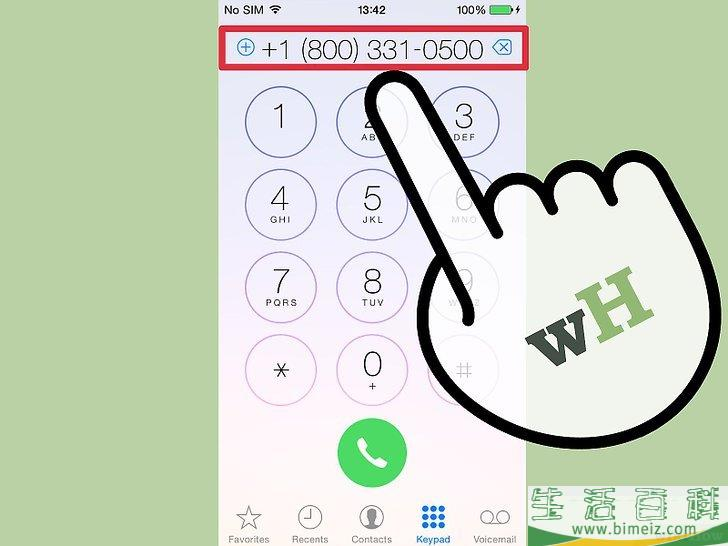 怎么激活AT&T(美国电话电报公司)服务商的iPhone5