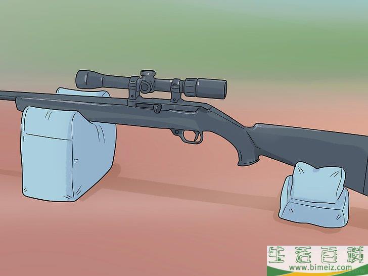 怎么校准步枪