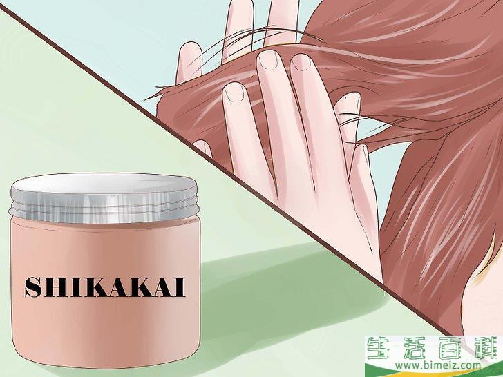 怎么防止压力太大造成脱发