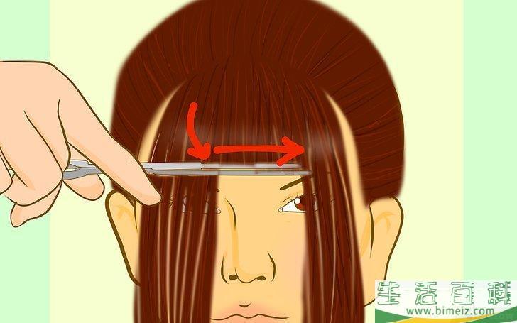 怎么剪刘海
