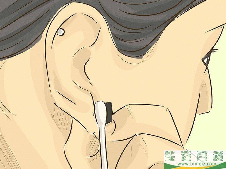 怎么对耳洞进行改造扩宽