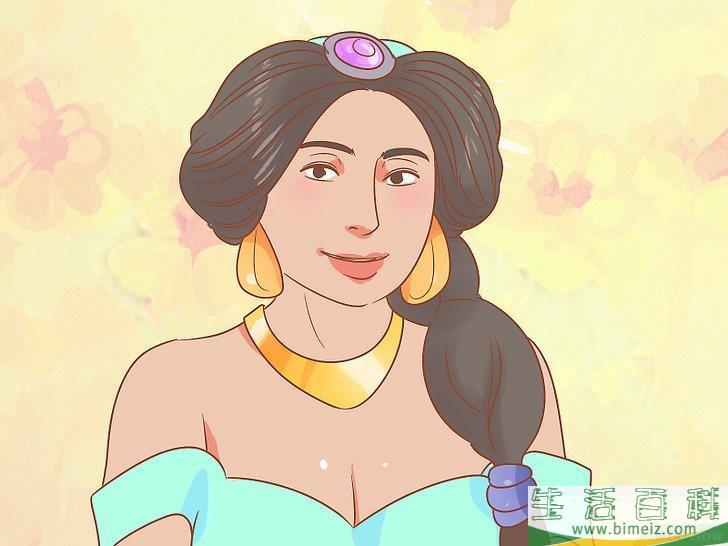 怎么表现得像一位公主
