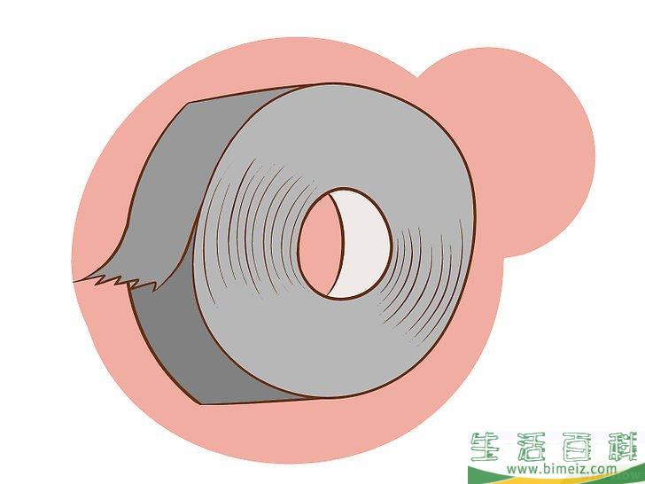 怎么用胶带包裹法隐藏下体