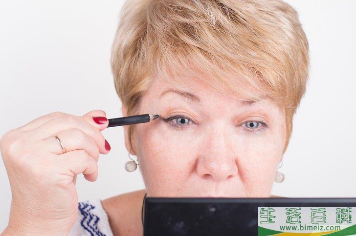 怎么在50岁以后化好眼妆