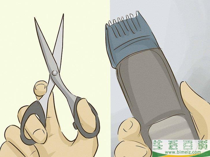 怎么预防剃须后长疙瘩