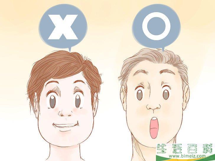 怎么减掉脸上的赘肉