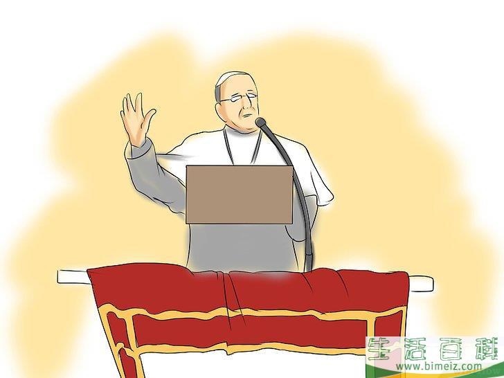 怎么成为教皇