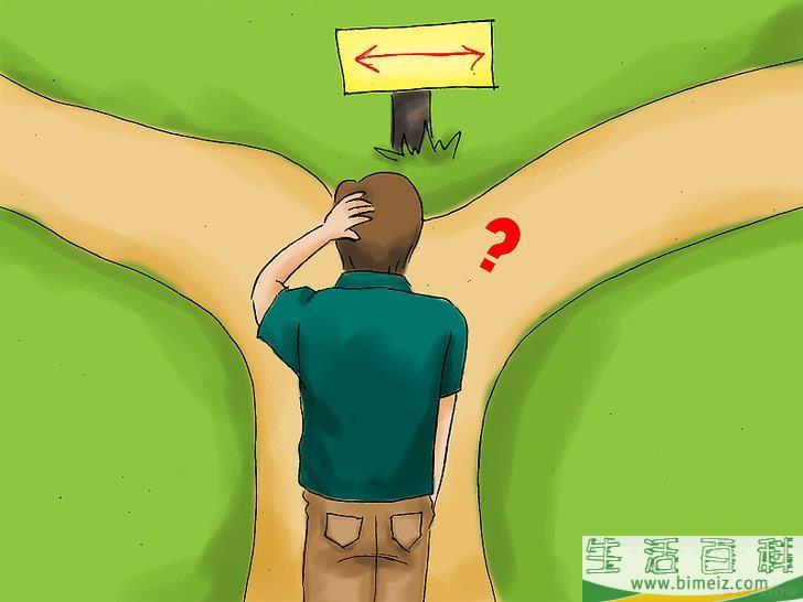怎么消除负面思想
