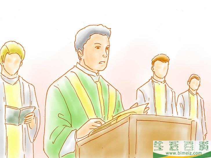 怎么成为天主教神父