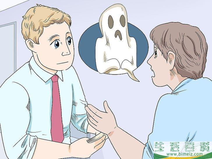 怎么把幽灵驱出你的房子
