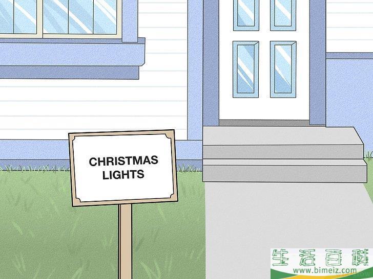 怎么让你的圣诞灯光随音乐起舞