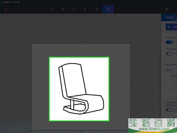 怎么用微软的画图程序画画并上色