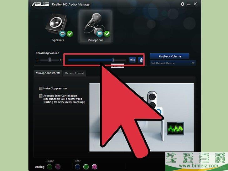 怎么将麦克风连接到计算机