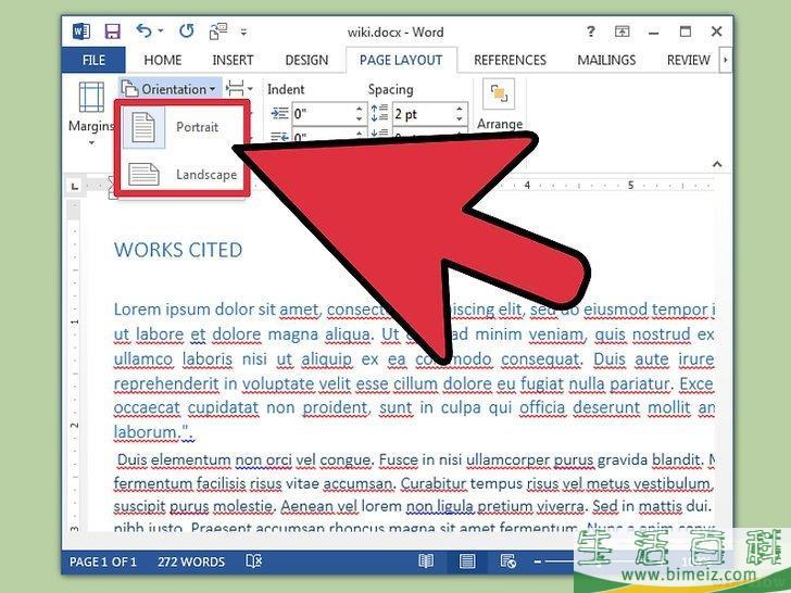 怎么调整Word文档的格式