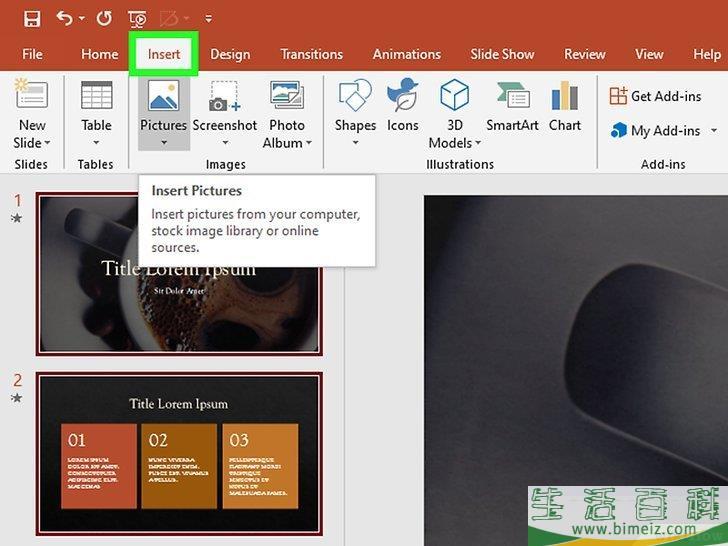 怎么在Microsoft PowerPoint中添加动画效果