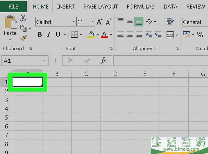 怎么在EXCEL中链接工作表