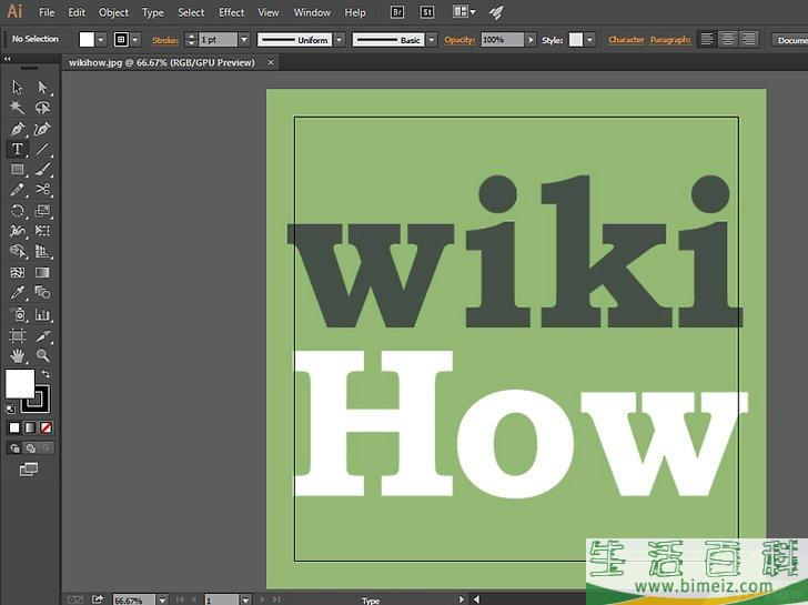 怎么在Adobe Illustrator程序里更改画板大小