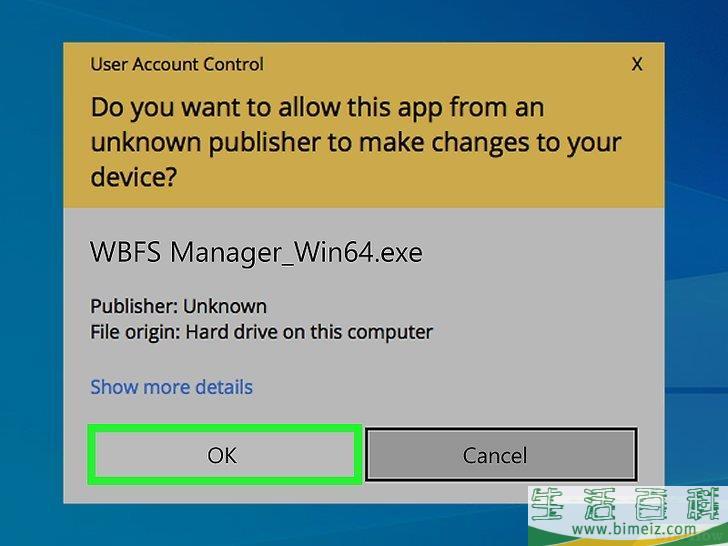 怎么用u盘玩Wii游戏
