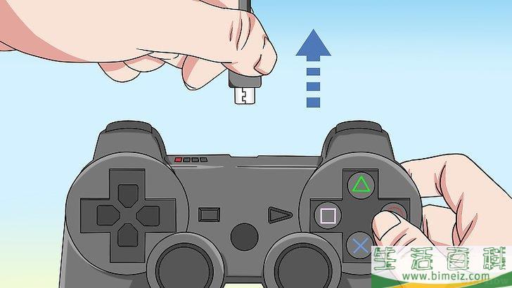 怎么同步PS3手柄
