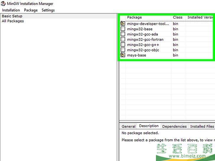 怎么使用GNU编译器(GCC)编译C程序