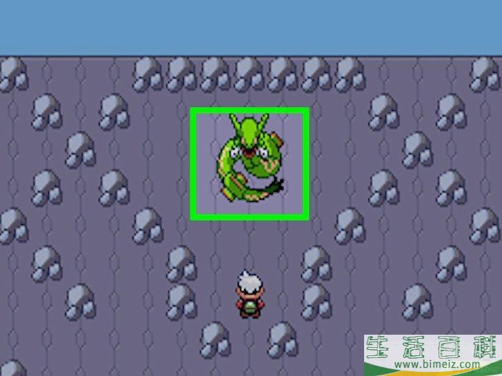 怎么在《口袋妖怪绿宝石》中捕捉塔祖贝龙