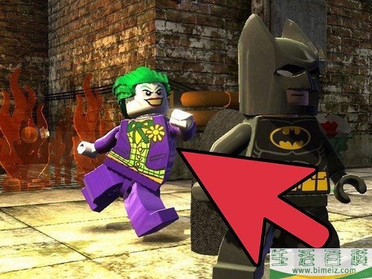 怎么解锁《乐高蝙蝠侠2》中的水行侠