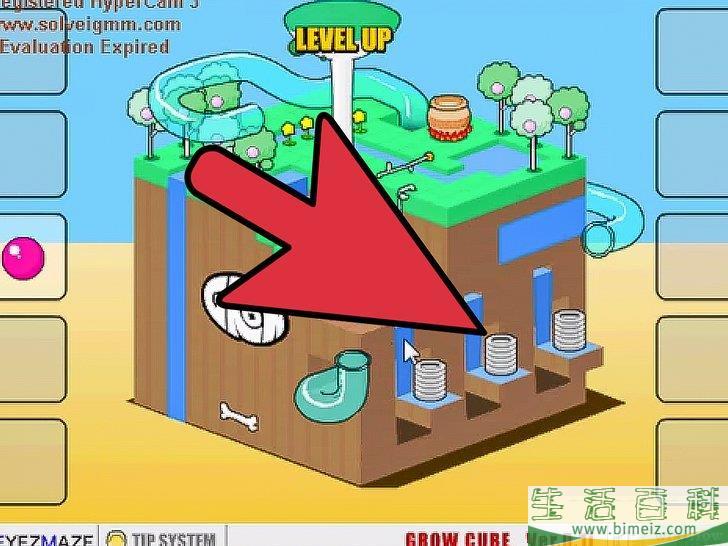 怎么玩Grow Cube小游戏