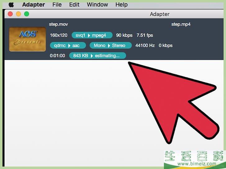 怎么使用专业版Quicktime 7软件将MOV文件转换成MP4格式