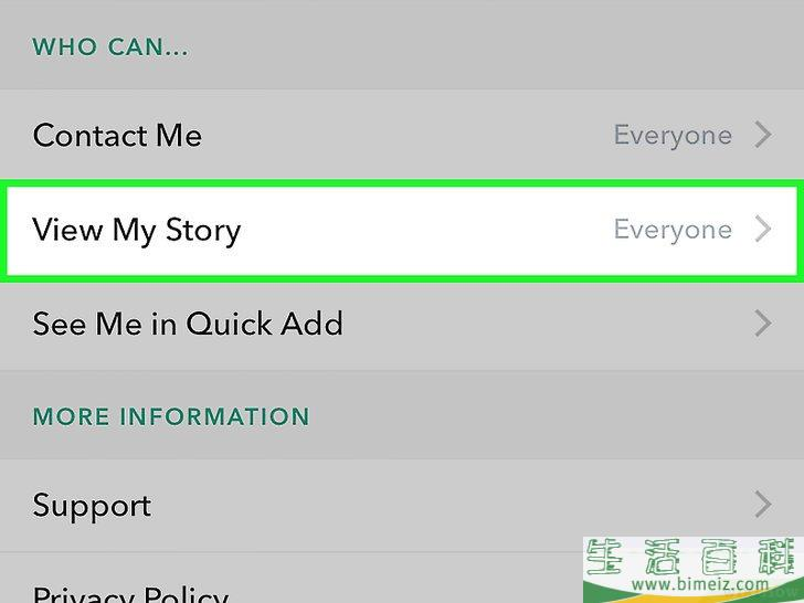 怎么将Snapchat帐户设为私密