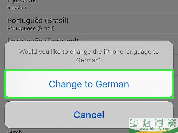 怎么在Facebook上更改语言