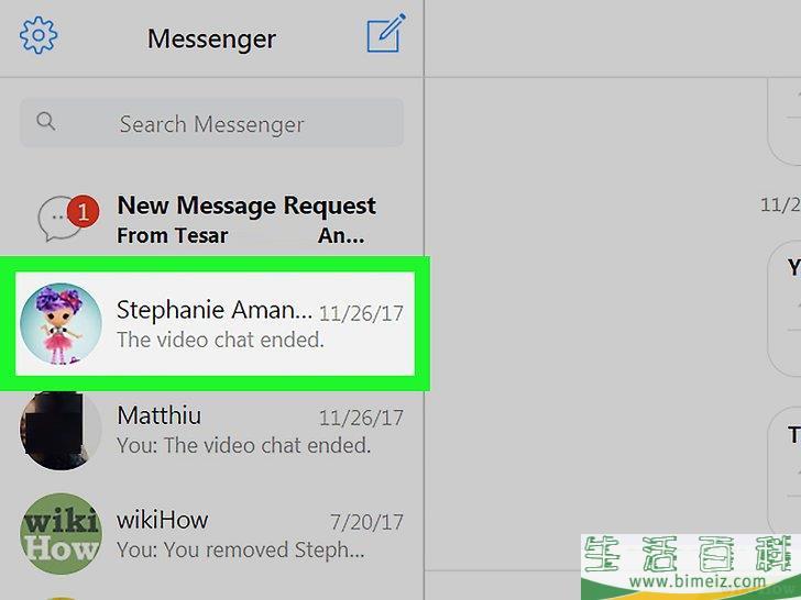 怎么删除Facebook Messenger上的照片