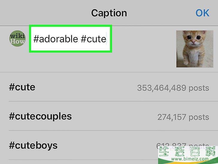 怎么在 Instagram 上获得一千个粉丝