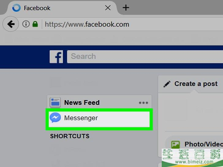 怎么在Facebook中查看旧消息