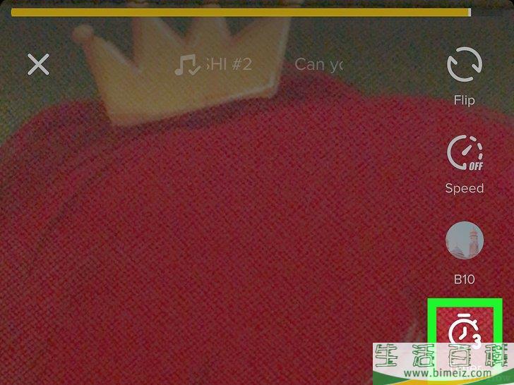 怎么在iPhone或iPad上自动录制抖音视频