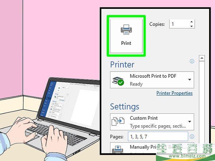 怎么双面打印文档