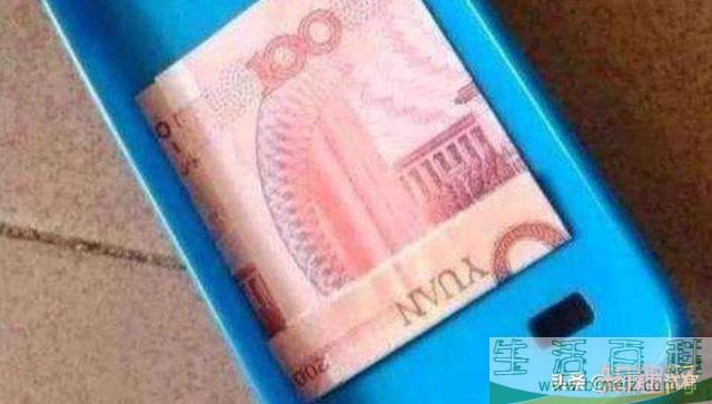 手机壳里放钱什么意义(手机壳里放钱代表什么)