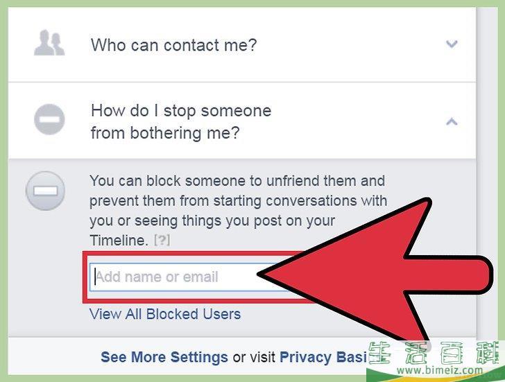 怎么在Facebook上控制给你发送消息的用户