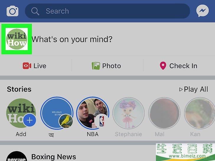 怎么在Facebook上隐藏你的生日