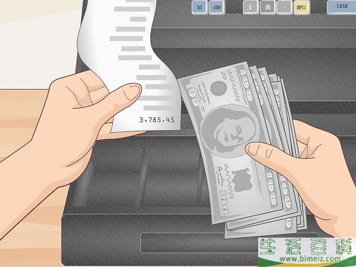 怎么使用收银机