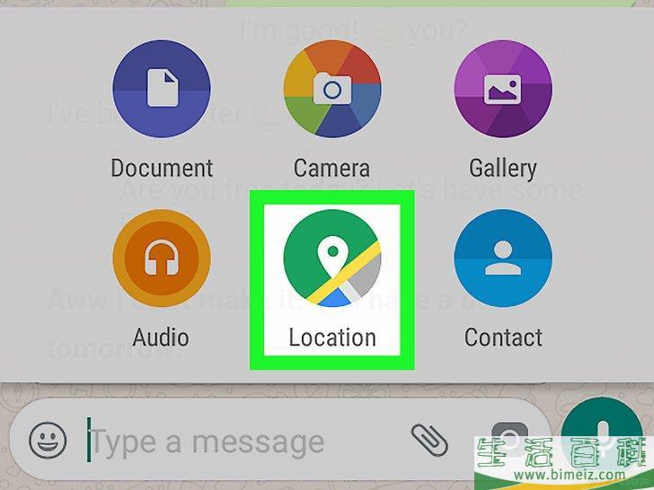 怎么在WhatsApp上共享你的位置