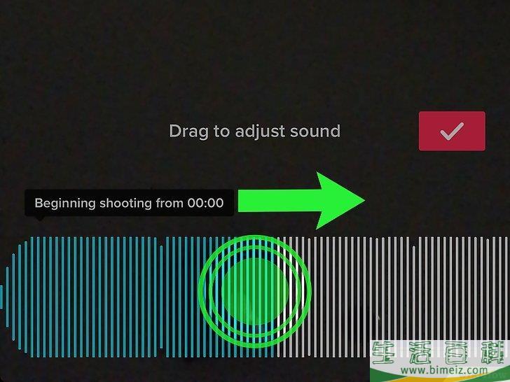 怎么在iPhone或iPad上的抖音视频中剪切音乐