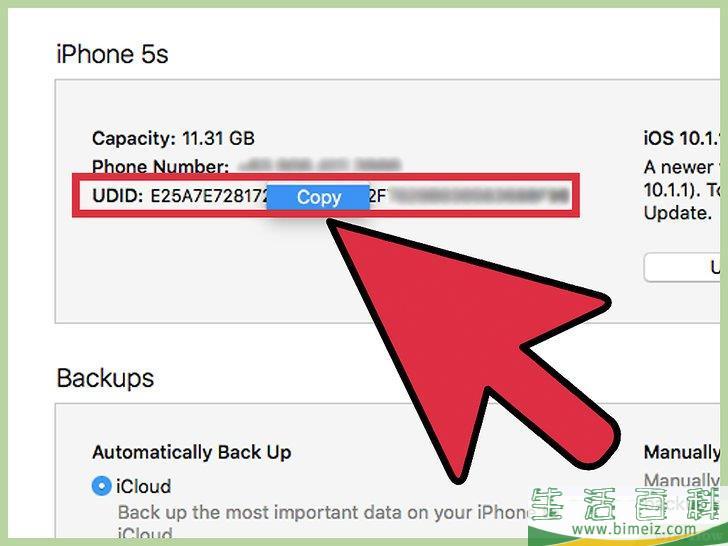 怎么获取iPhone、iPod或iPad的唯一设备识别符