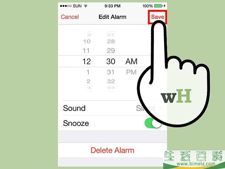 怎么创建一个只振动而不响铃的iPhone闹钟